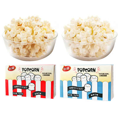 Purchase Imported Wheat Popcorn Snacks