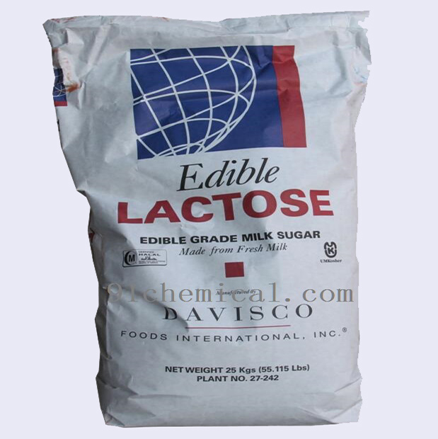 Purchase Imported Lactose for Infant Milk Powder