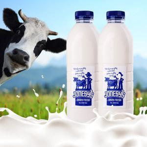 Purchase Jonesy's Milk from Australia(1L packaged)
