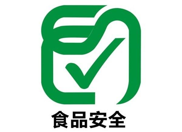 "Shenzhen Customs promotes ""Imported Food Safety and Reassurance Project"""