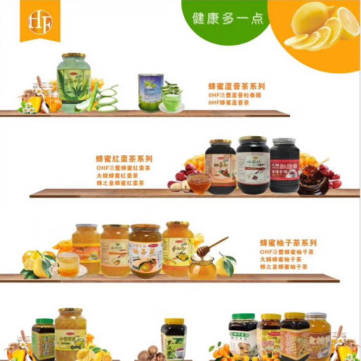 Korean Honey Fruit Tea Series
