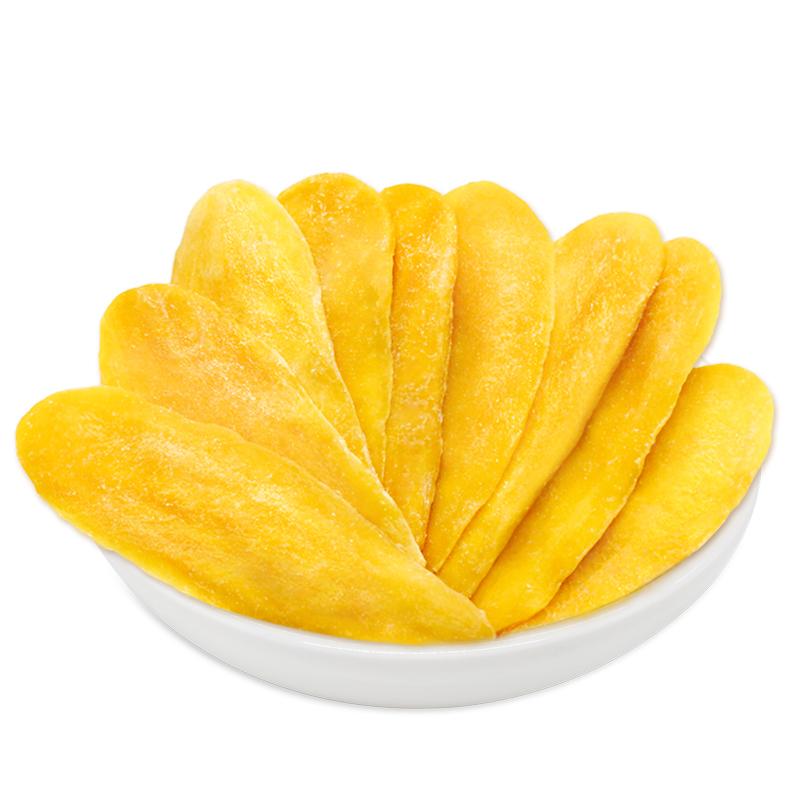 Imported Dried Mango (India)