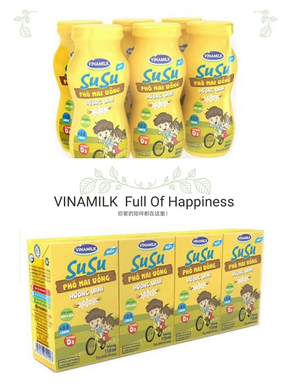 Vinamilk Wei Na dairy yogurt drink