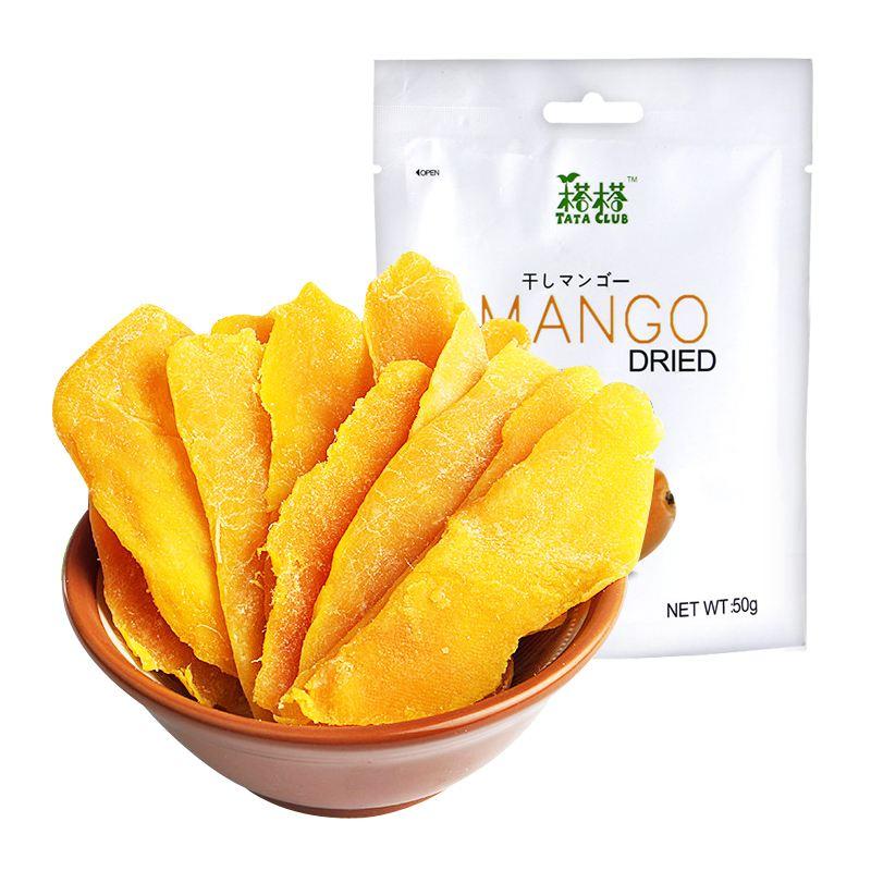 Purchase Vietnam Dried Mango