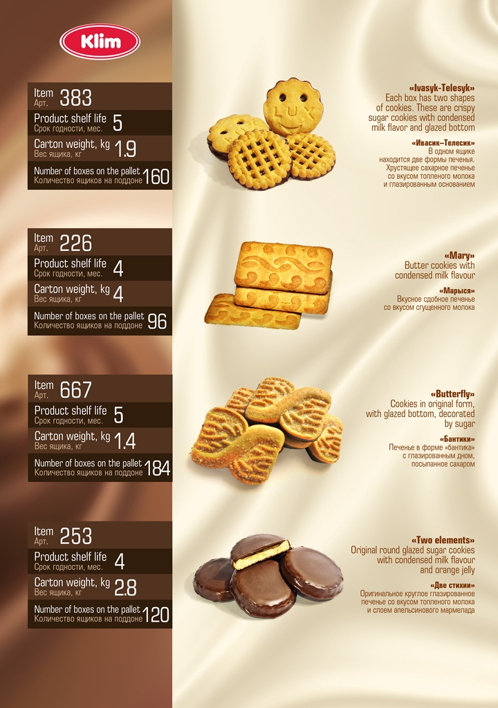 Waffles, biscuits, cookies, marshmellow