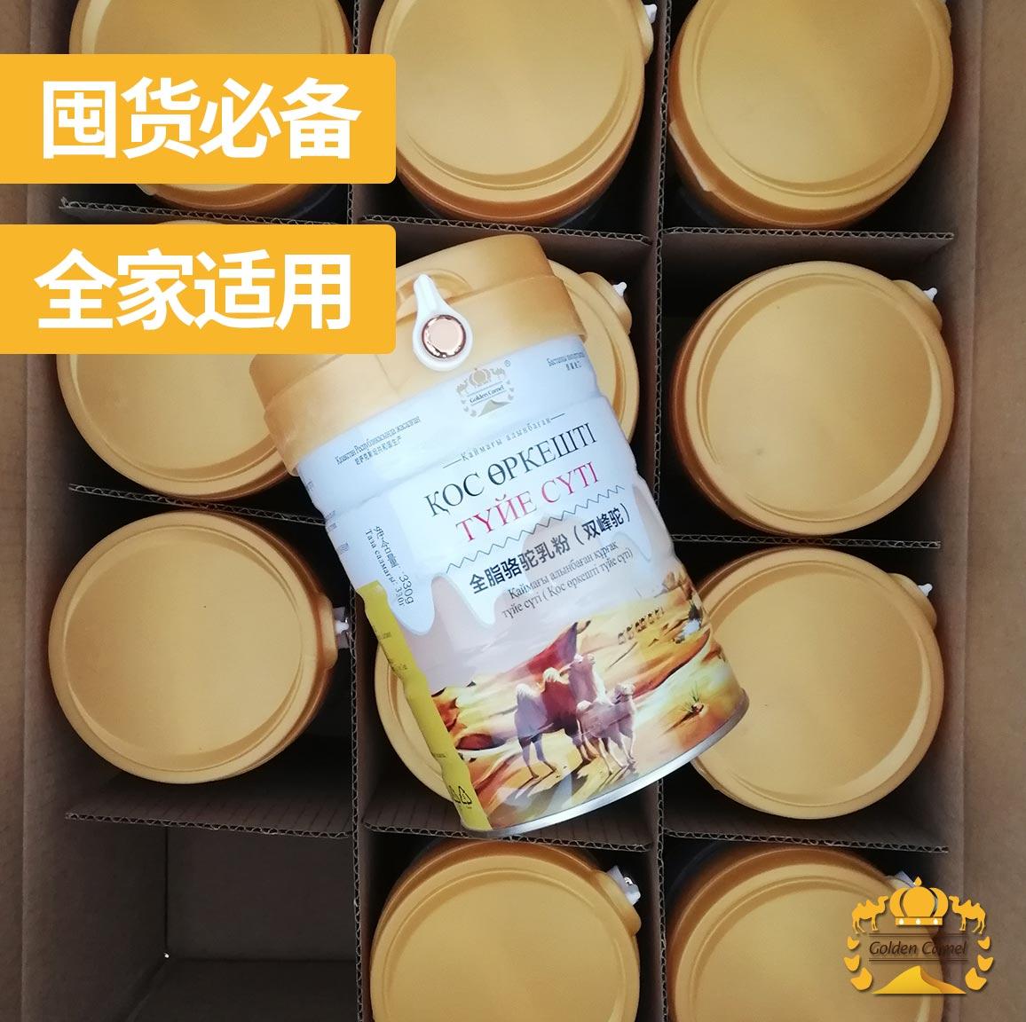 food2china