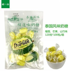 Purchase Imported Candy, Thailand Milk Durian Candy 120G