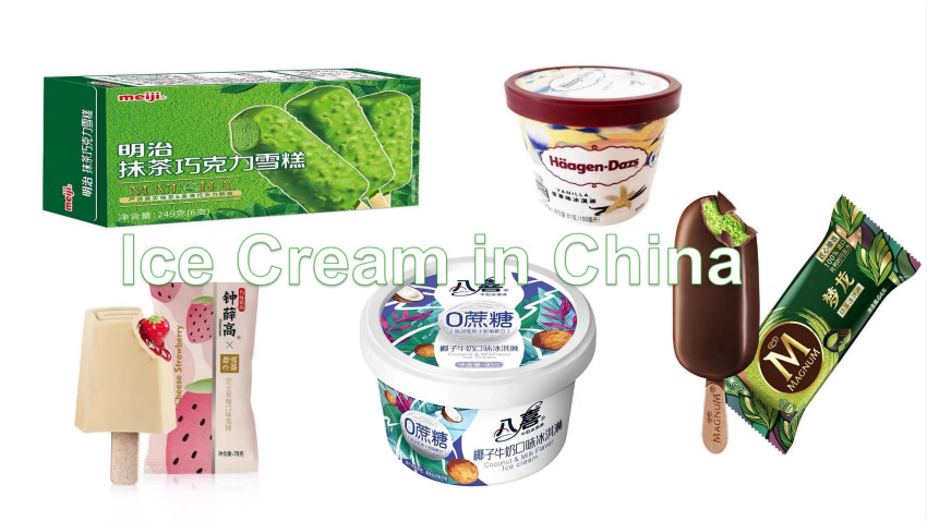 More Global Investors Look at Ice Cream Market in China丨FOOD2CHINA MOMENTS