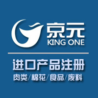assistant overseas factory get CHINA MEAT ACCESS