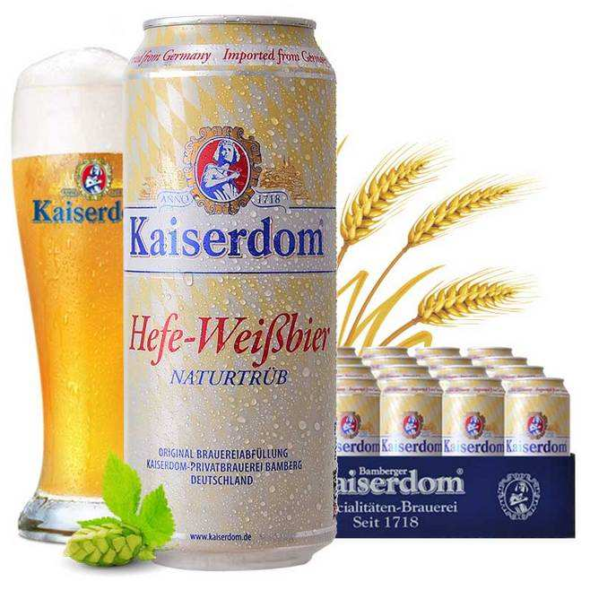 Purchase Kaiserdom Beer from Germany
