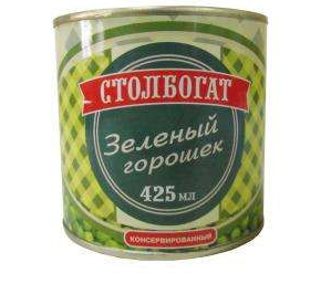 Canned Green Pigeon Peas