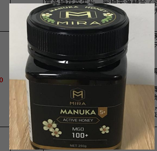 Manuka honey loses your price.