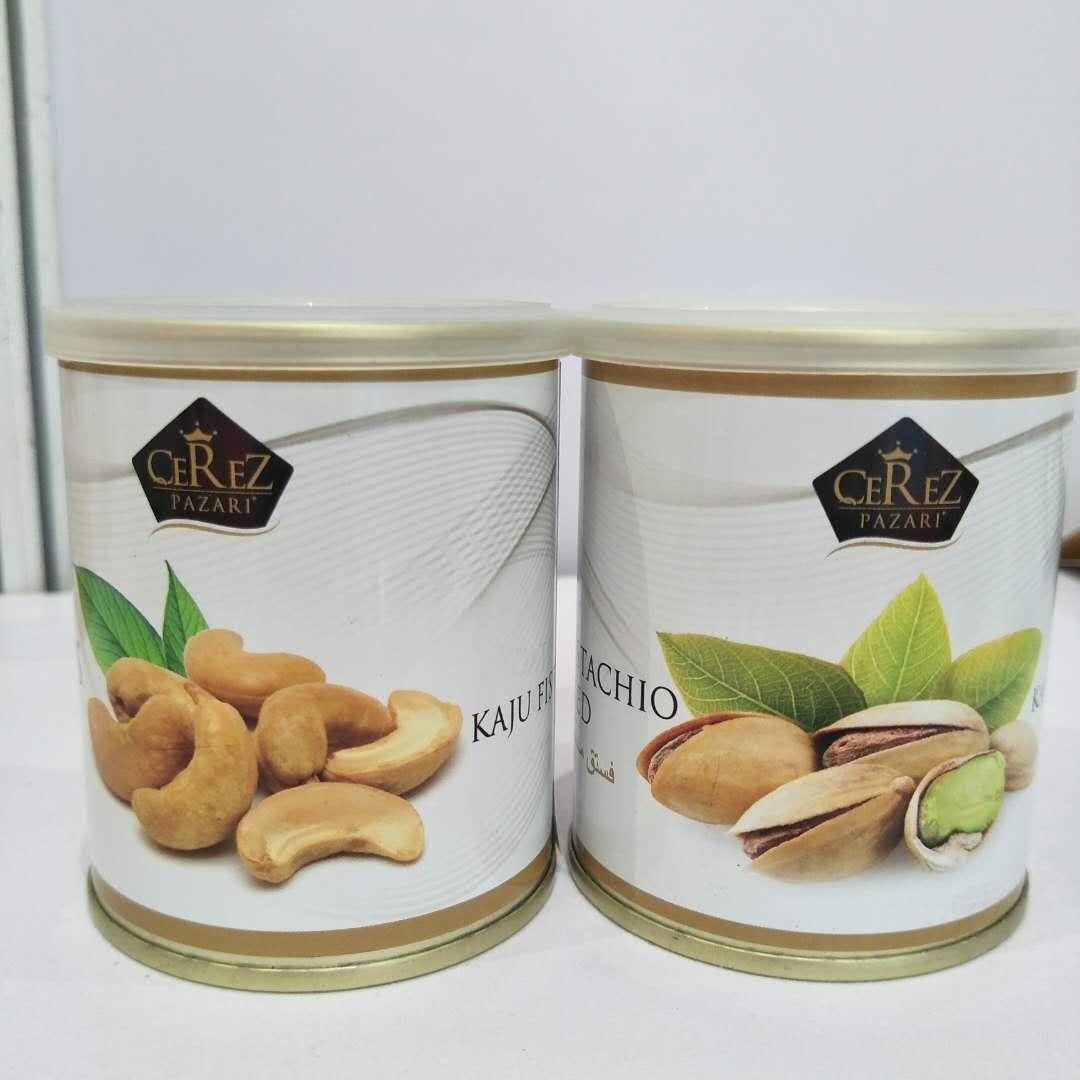 Cashew nuts, pistachio Cashew nuts, pistachio nuts
