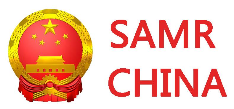 China Promulgates Special Food Registration On-site Inspection Requirements (Interim) 丨FOOD2CHINA MOMENTS