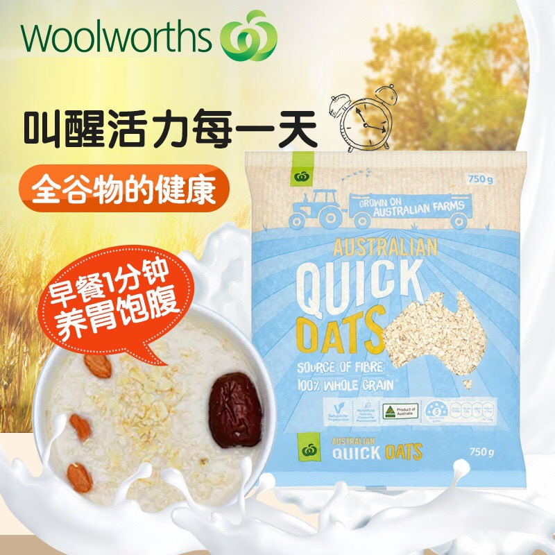 Woolworths instant cereal