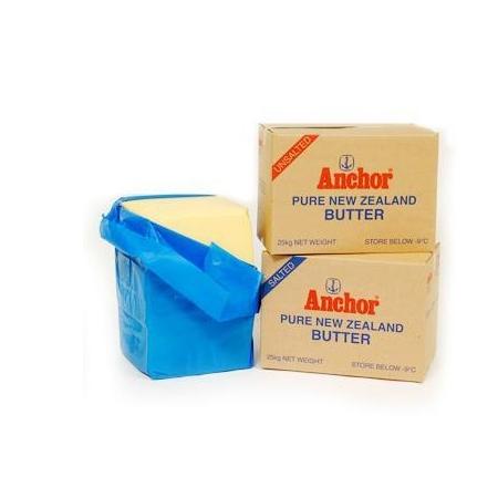 Buy aeschneider Chenxi salt free butter 7g * 120 * 6, animal butter, baking raw materials