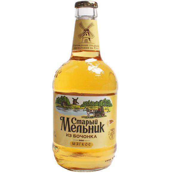 Purchase 500 ml Bottled Miller Beer (Russia))