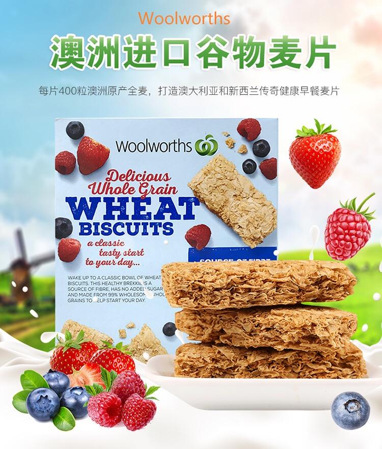Australian Cereals