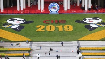 Second CIIE ends on full score