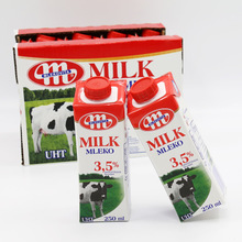 Mleko Pure Milk (Poland)