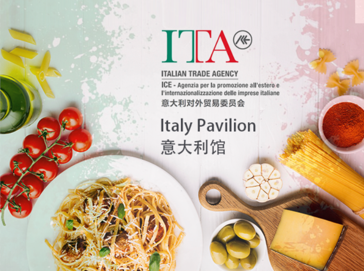 Discover the authentic Italian taste on Italy National Pavilion