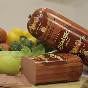 Supply  Mortadella Tulkarem Turkey With Vegetables