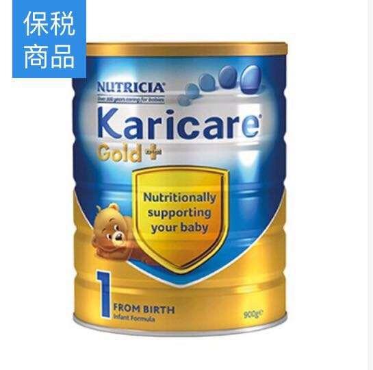 buy Karicare milk powder