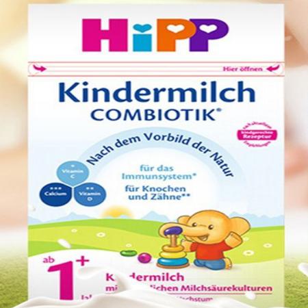 Probiotic milk powder, infant milk powder, organic milk powder, pre segment 123 segment 1 + 2 +, HIPP, Germany