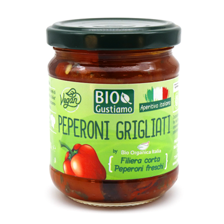 Organic Grilled Peppers in Oil Grilled Pepper Glass Jar Condiment 190g