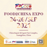 FOOD2CHINA EXPO 2021 SEPTEMBER GUANGZHOU