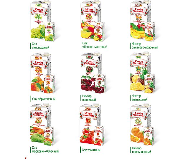 Fruit juices, carbonated drinks