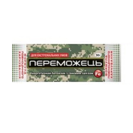 supply new food products for mass and special consumption,energy bar,snacks, Ukraine.