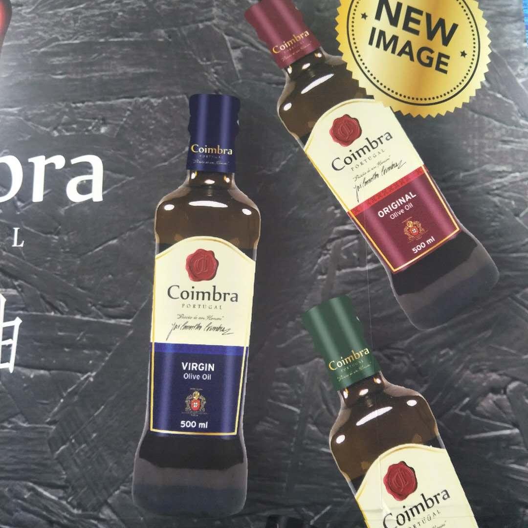 Portugal olive oil