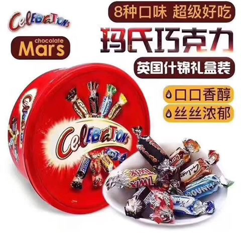 Marx chocolate