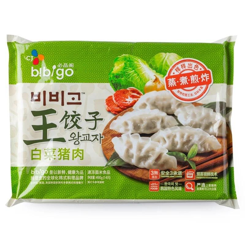 Buy Korean CJ Bipinge Dumplings and Fried Dumplings