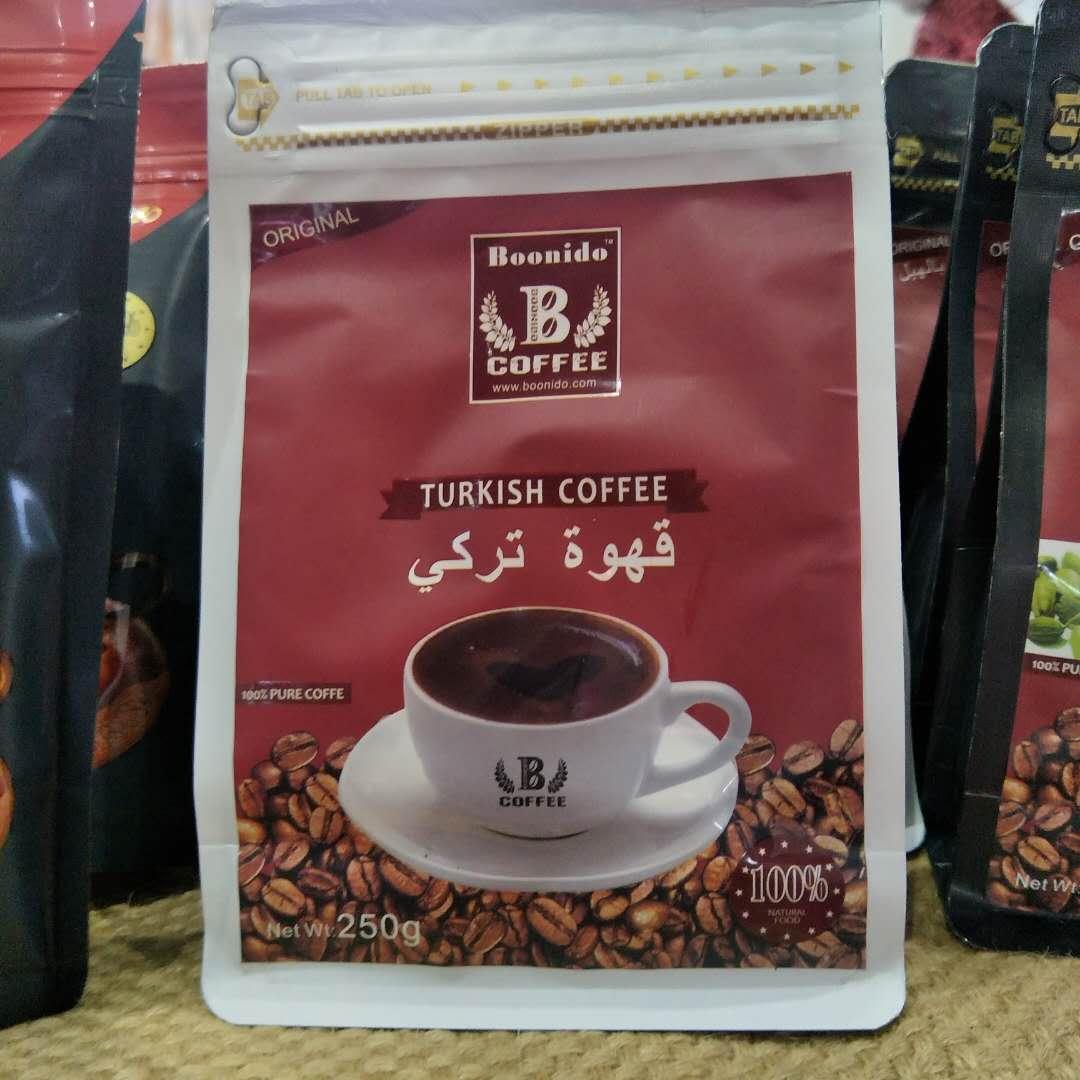 TURIKISH COFFEE