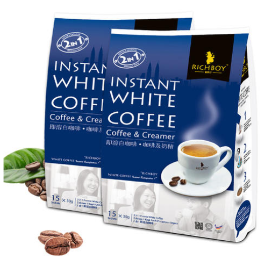 Purchase two in one Malaysian coffee