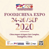 FOOD2CHINA EXPO