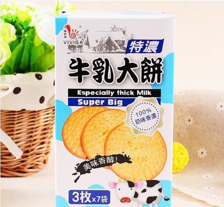The new special milk cake (original milk cake)