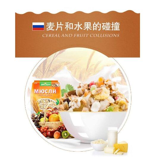 Purchase Russian Imported Oatmeal
