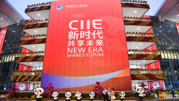 CIIE exhibitors set up special committee on epidemic control | FOOD2CHINA NEWS