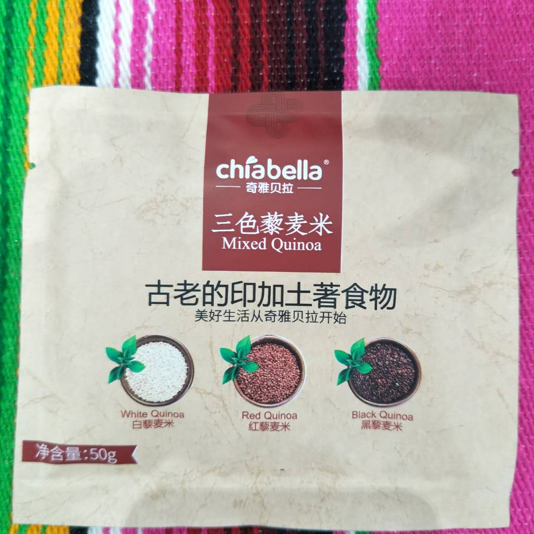 mixed quinoa