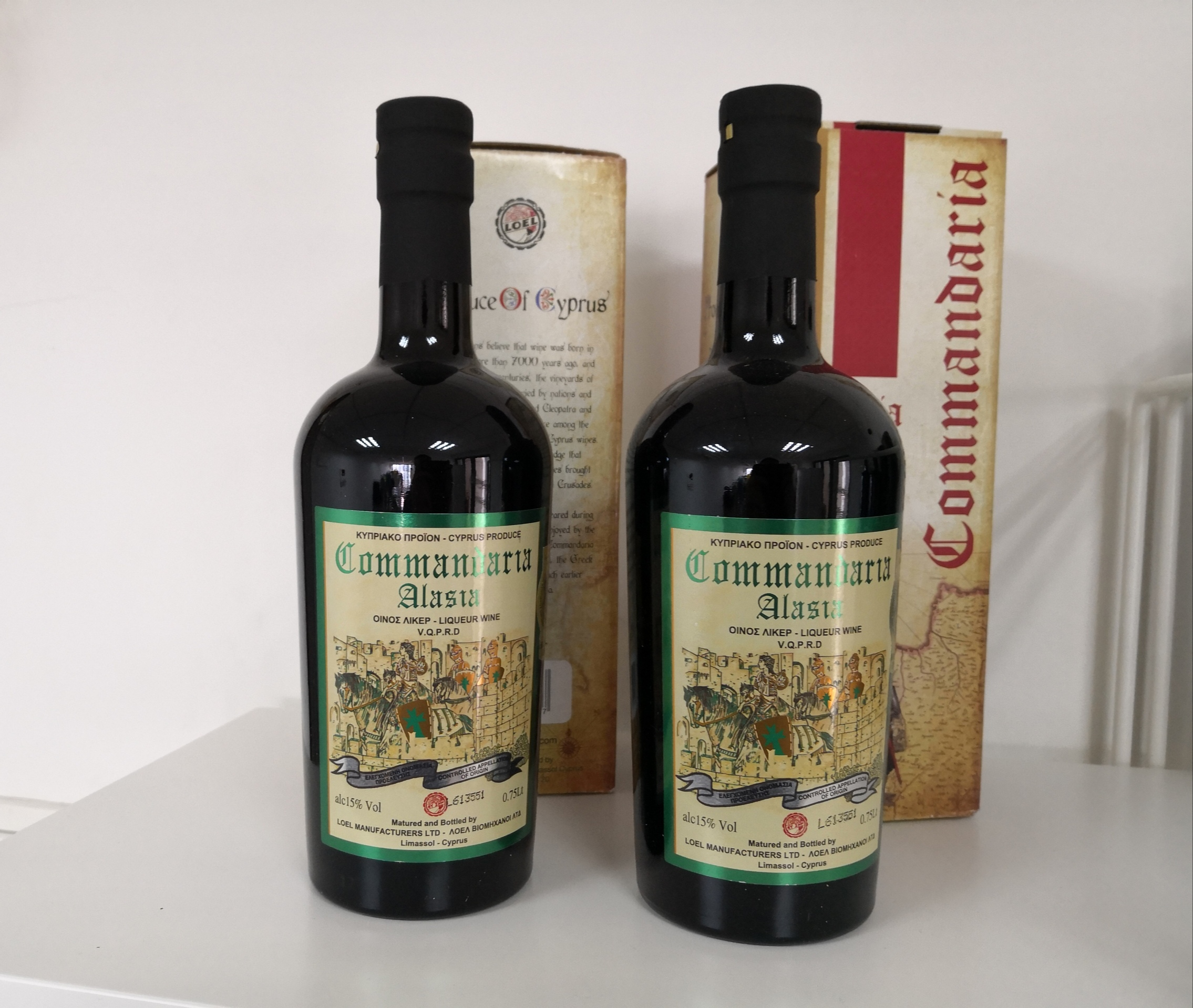 Commandaria Red Wine (15% VOL 700 ml)