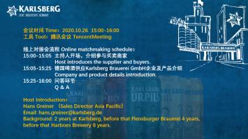 German beer KARLSBRÄU online matching event was held success by F2C