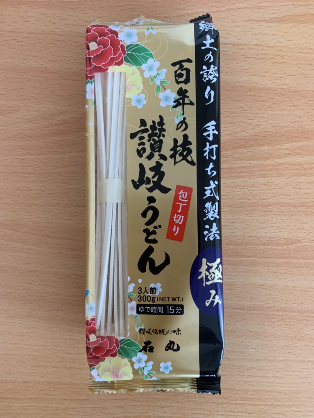 Japanese traditional noodles (handmade)