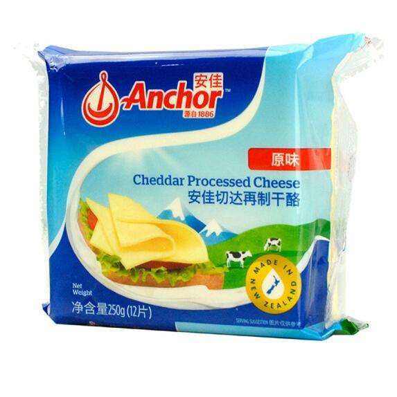 Buy Anchor Processed Cheese New Zealand Imported Cheese
