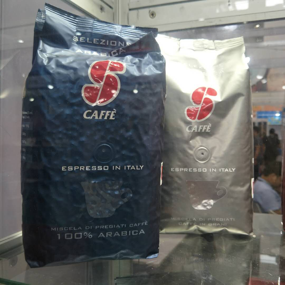 Italy coffee beans