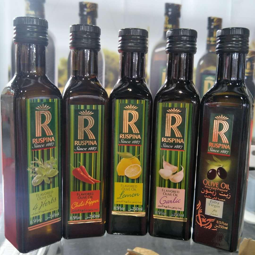 Plant flavour olive oil