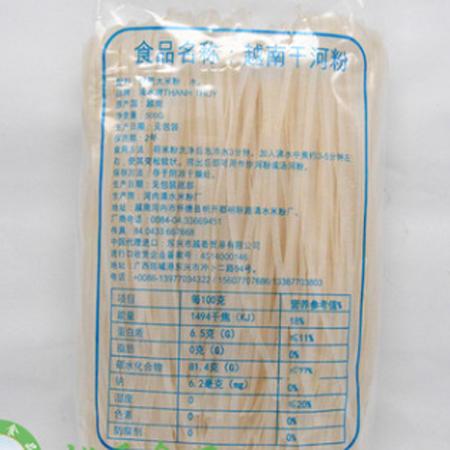 Supply Vietnam dried River noodles, river noodles soup, rice noodles flat noodles, beef River noodles, Vietnam Qingshui brand