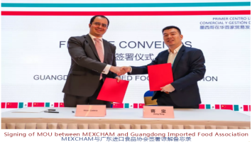 Food2China signed an agreement with MEXCHAM!Congratulations!